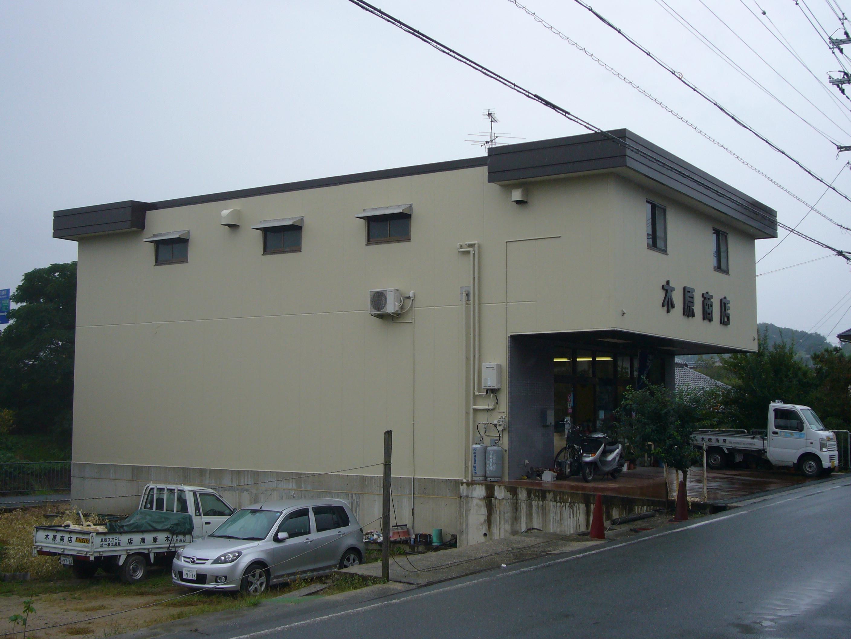 茨木市 外壁シリコン塗装・シーリング打ち