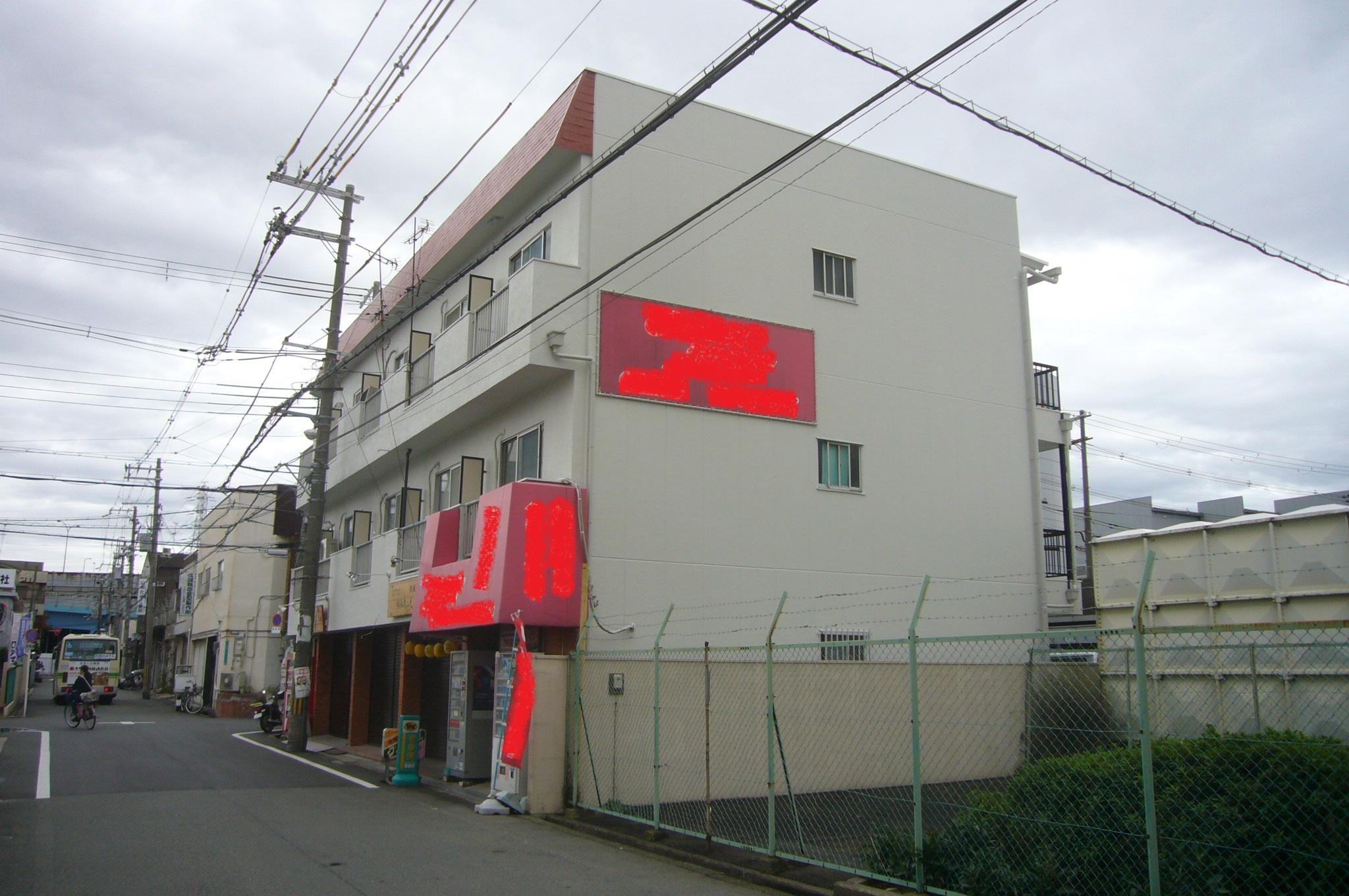 外壁シリコン塗装 屋根シリコン塗装