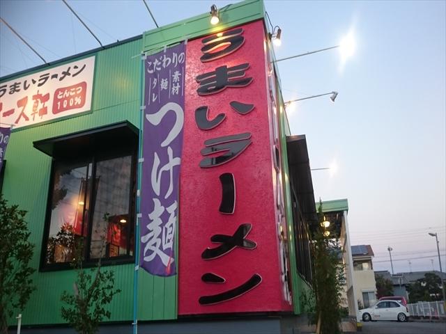 豊中市の某飲食店での外壁塗装と内装工事